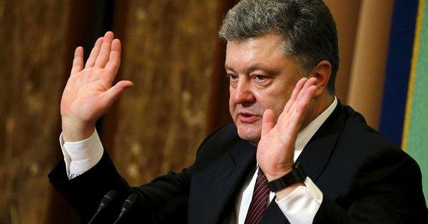 В Киеве сообщили, когда США …