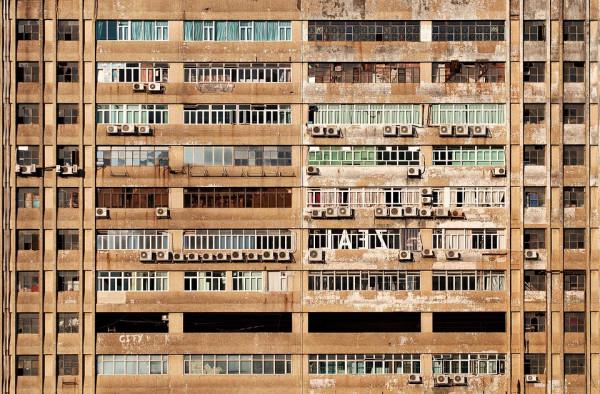 Доступного жилья в Севастопо…