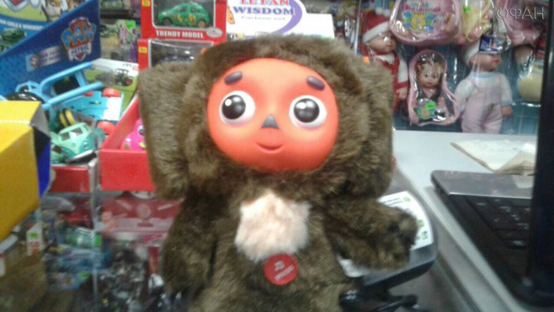 Без носков и Чебурашки: на Украине объявили вне закона советские мультфильмы и российские игрушки