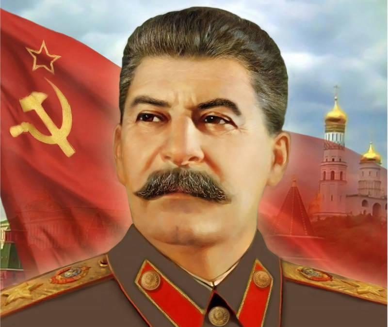 Как Сталин спас Роccию…