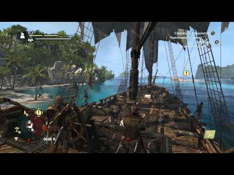 Assassin's Creed IV  Black Flag -морское путешествие.