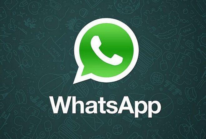 10 интересных секретов WhatsApp