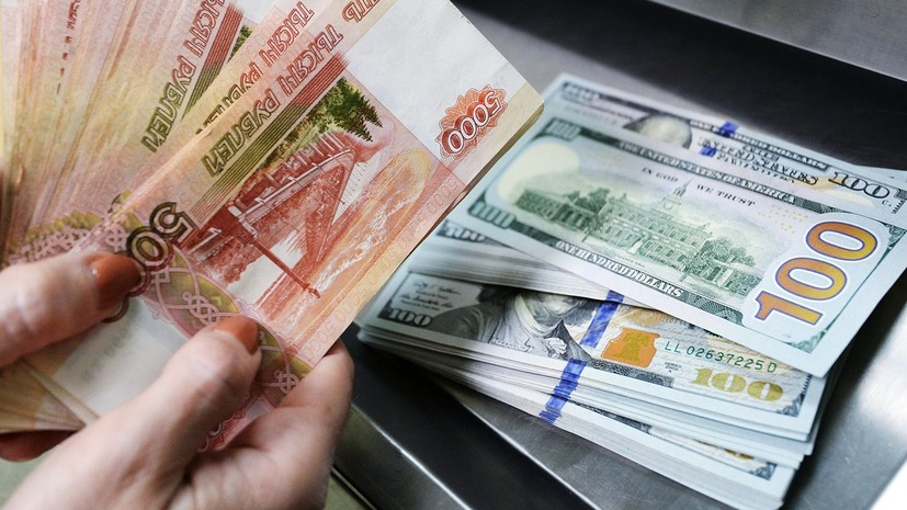 Стабильность когда евро за 80: Орешкин считает, что настало время продавать доллары и покупать рубли