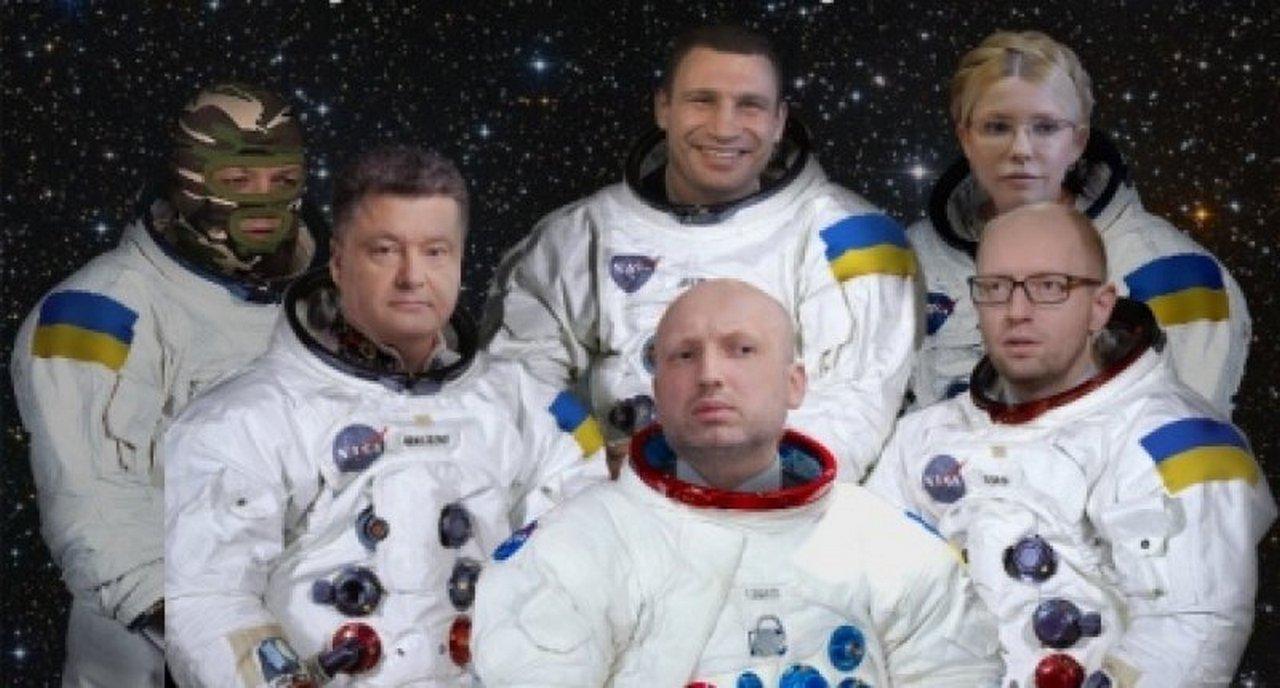 «Звёздный путь» Украины: через тернии в вечность