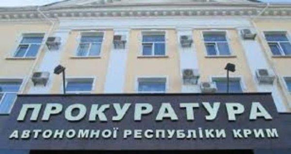 Очередная дурь киевских властей