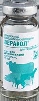 препарат веракол