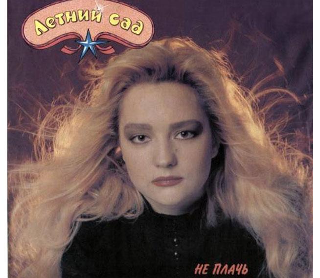 9 музыкальных обложек поп-идолов 90-х