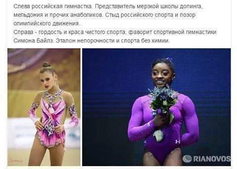 Почему Россия проиграла битву допингов