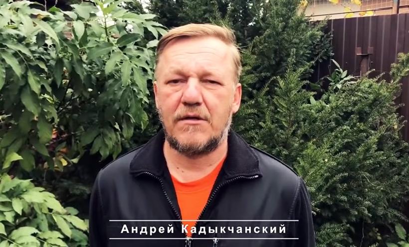 Допотопное метро Крыма