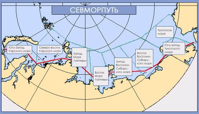Россия подстрахует «Северный поток» Северным морским путем