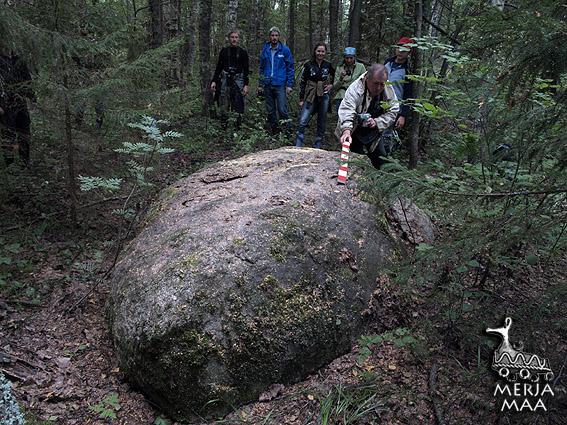Медвежий камень