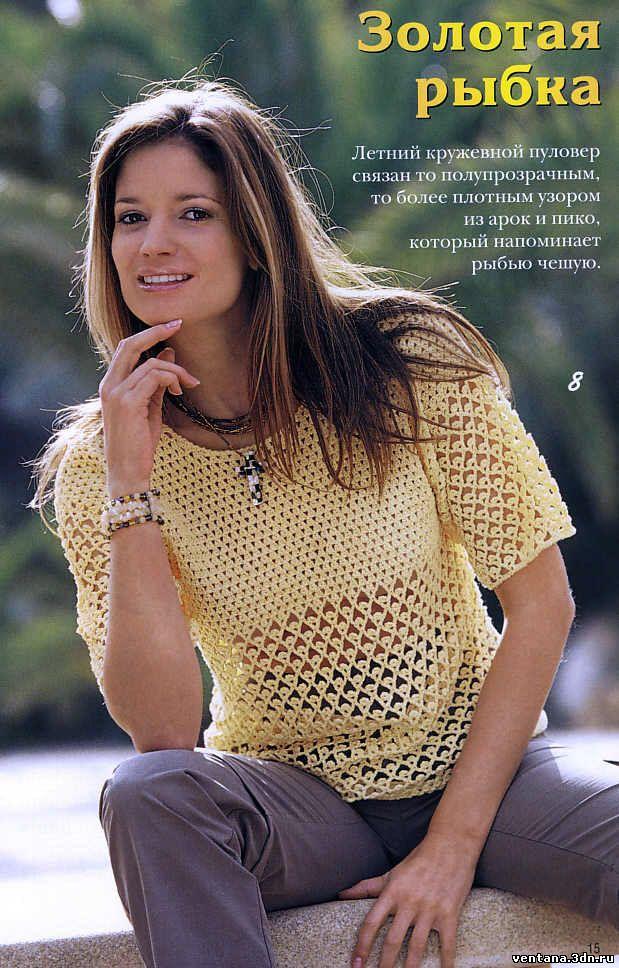 Кружевной пуловер с узором из арок