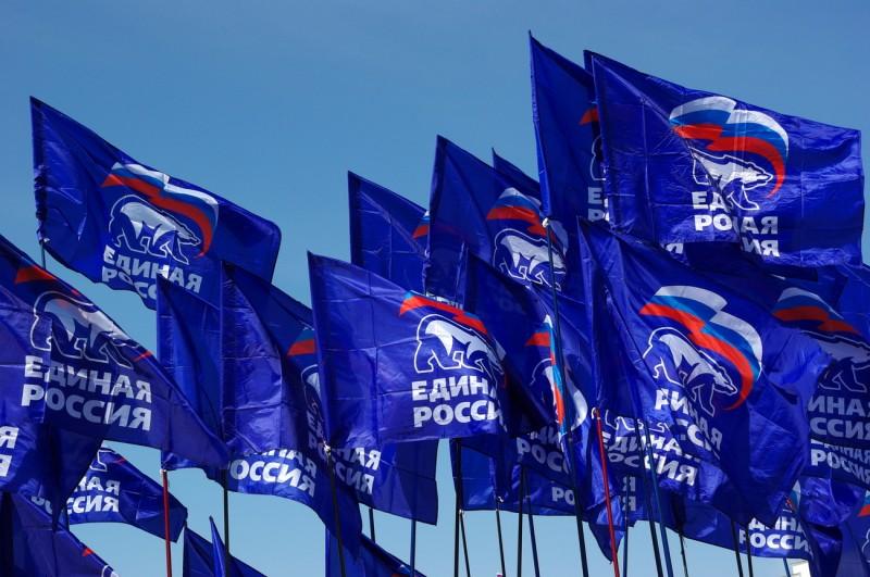 Рейтинг Единой России достиг рекордной отметки