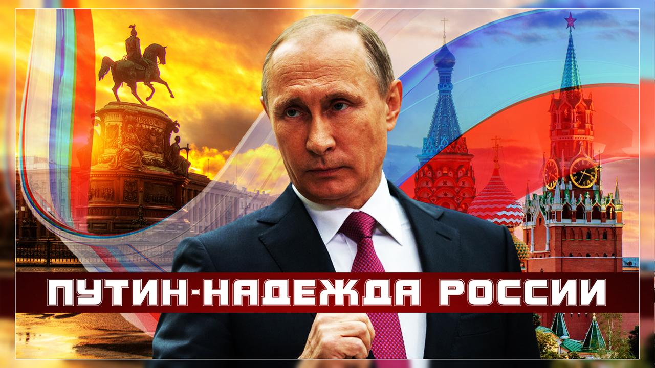 Эволюция правящего класса в России