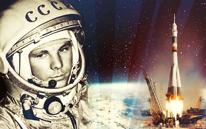 День космонавтики или 108 минут новой эры.