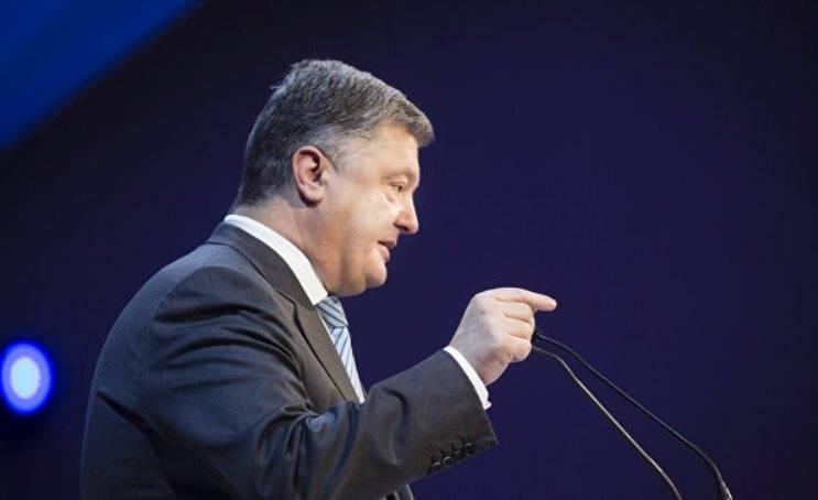 Украинцы отправили Порошенко на помойку