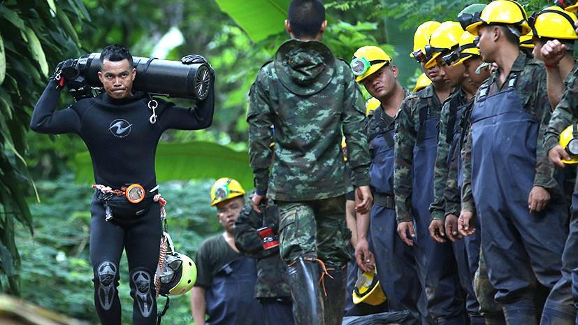 В Таиланде сомневаются в успешности операции по спасению 12 детей и их тренера из пещеры