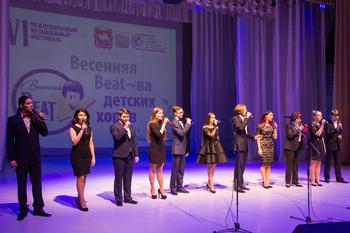 В Челябинске состоялась Весенняя Beat-ва детских хоров