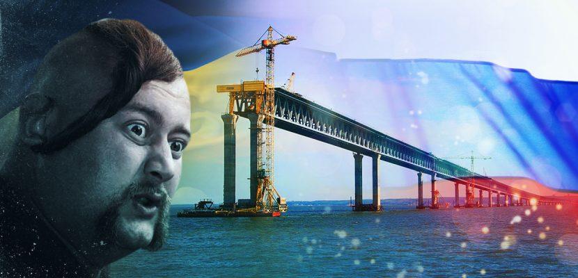 Мост рухнет, а часть Крыма у…