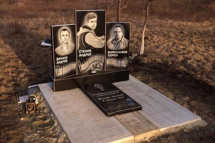 Памятник Андрею Стенину поставили не месте его гибели