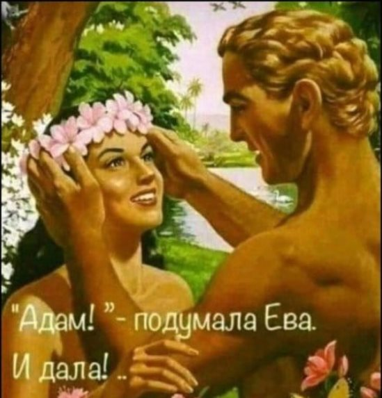 — Дорогой, скоро лето, надо избавиться от хлама…