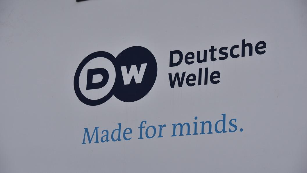 Вот вам санкции: Немецкая De…