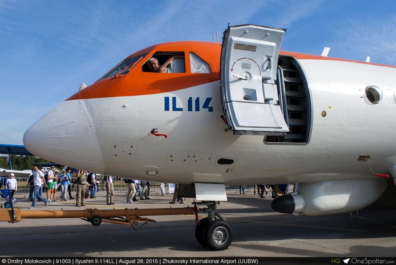 Самолет Ил-114 поступит в ав…