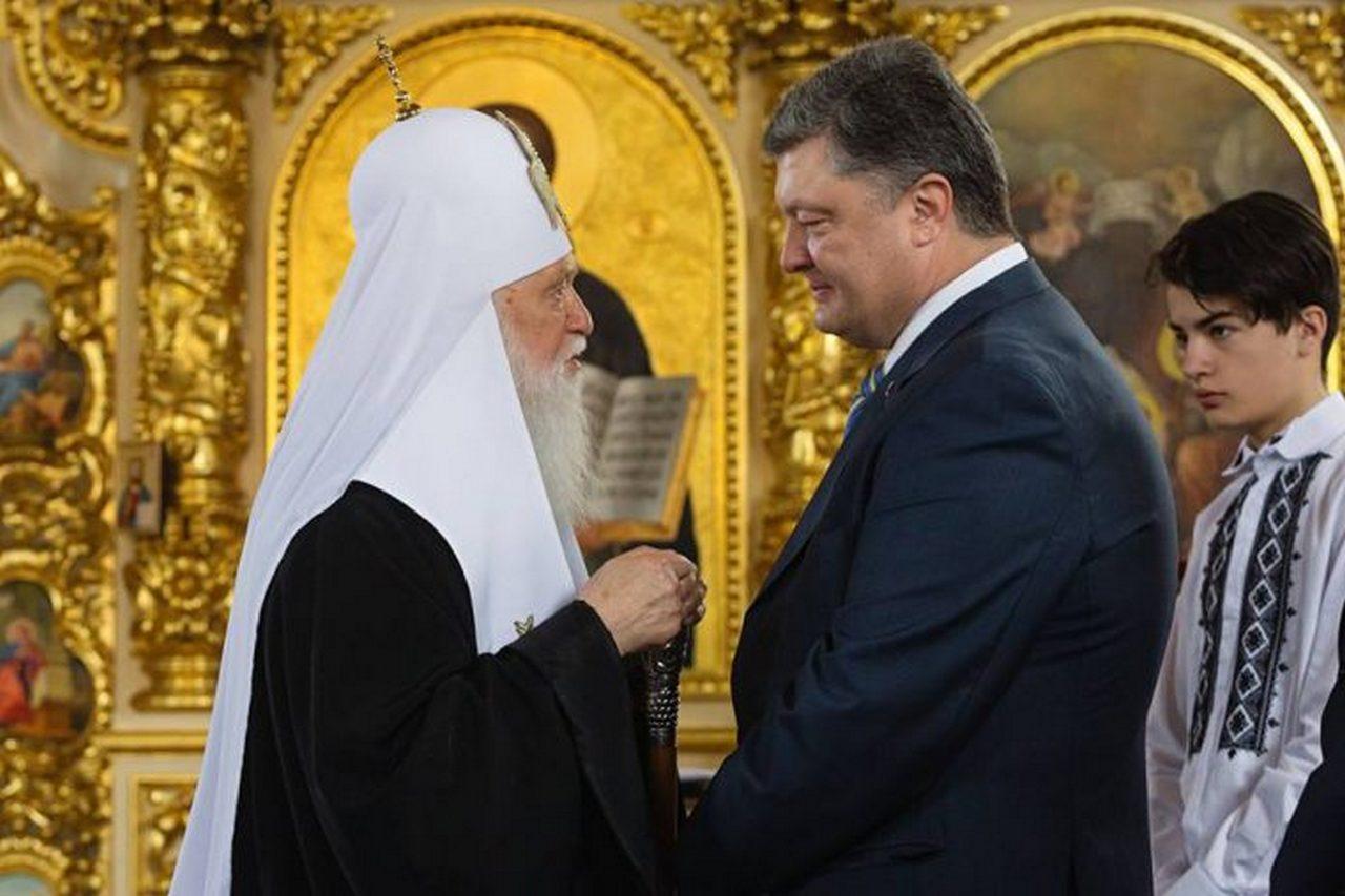 Томос беззаконий: о нарушении прав миллионов верующих на Украине