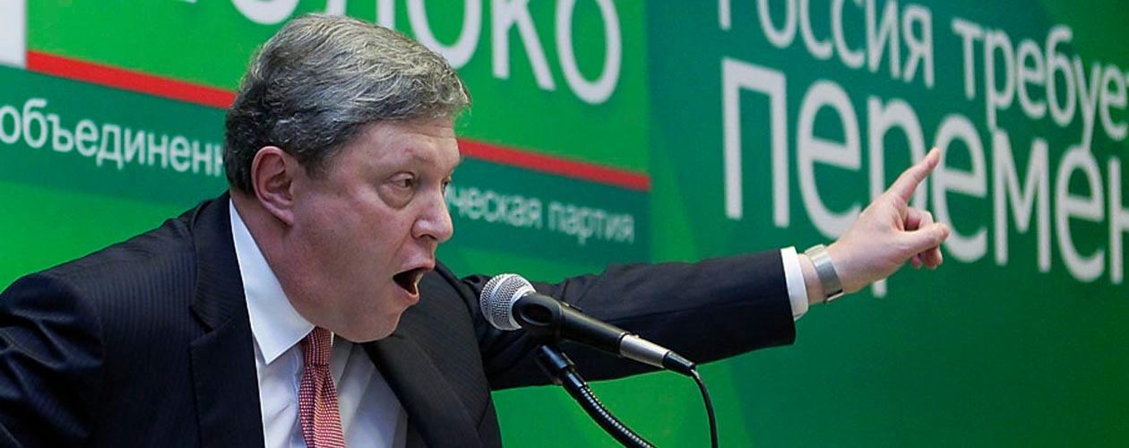 Старик Явлинский совсем поплыл и назначил сам себя главным переговорщиком по Донбассу