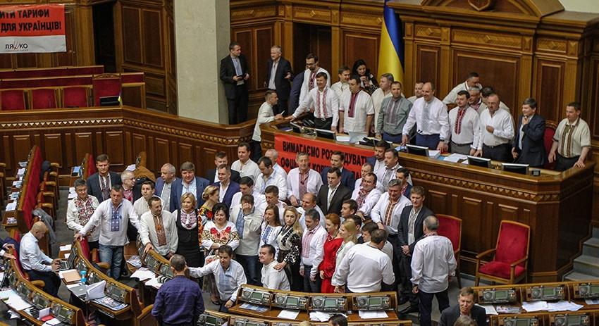 Верховная Рада Украины потре…