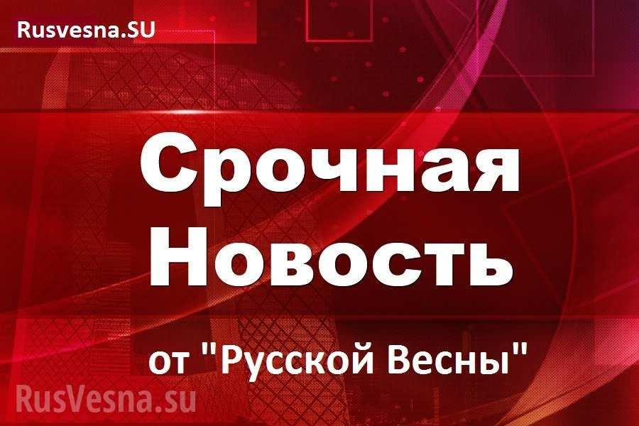 МОЛНИЯ: Путин подписал новый Указ об упрощённом предоставлении гражданства жителям Украины