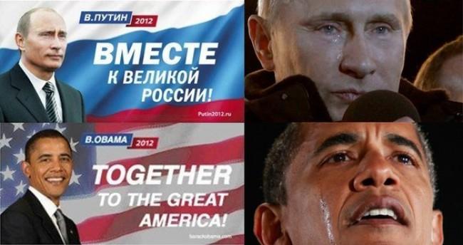 http://www.lolhome.ru/uploads/posts/2012-11/1352472428_komi-11.jpg