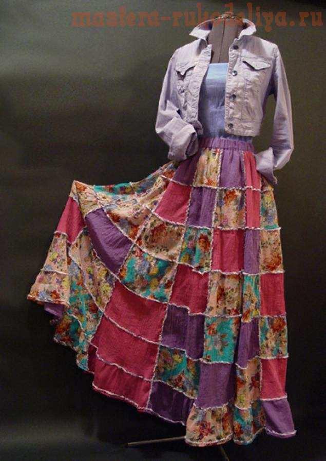 Мастер-класс по шитью: Лоскутная юбка