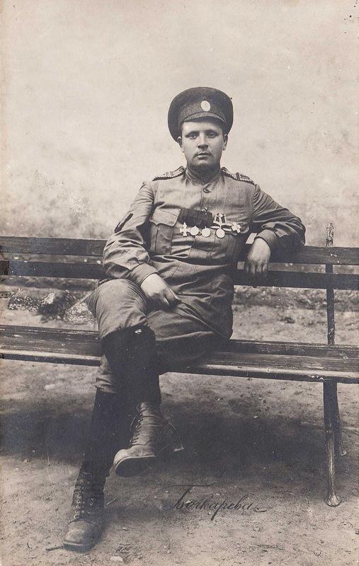 Бочкарёва (?)
