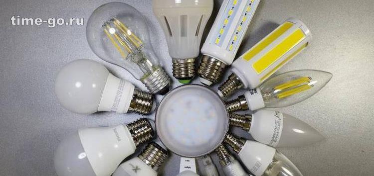 Как отремонтировать светодио…