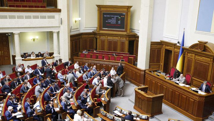 В день траура Верховная Рада соберётся на внеочередное заседание