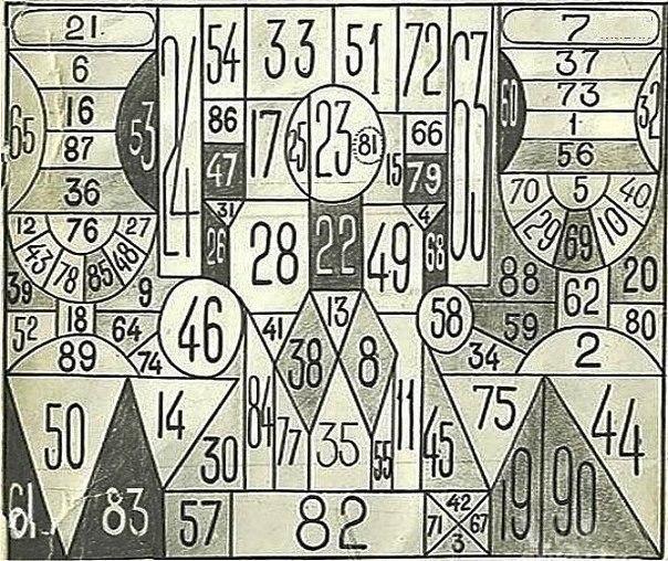 Это занимательная таблица для проверки наблюдательности и уровня терпения со времен СССР. Попробуйте!)))