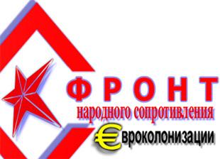 Украинская власть нелегитимна, президентские выборы незаконны и объявлены с целью оправдания неонацистского путча