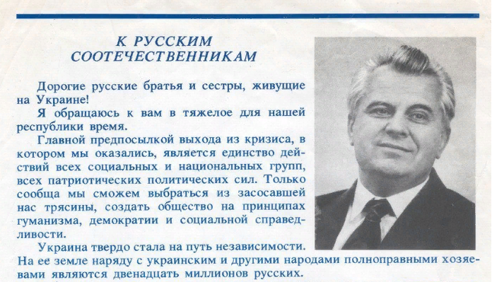 Об этом наконец-то заговорили на украинском ТВ