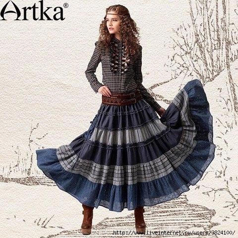 Любимый крой юбки.