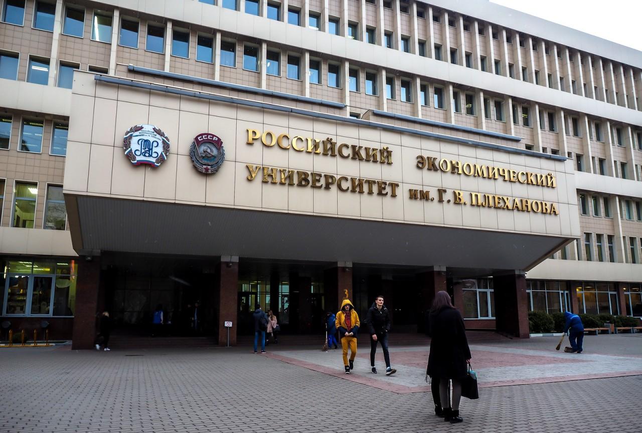 Москва в «цифре» и с традициями