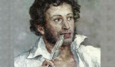 Картинки по запроÑу Пушкин начинал задумыватьÑÑ Ð¸ о том, что может погибнуть в 37 лет
