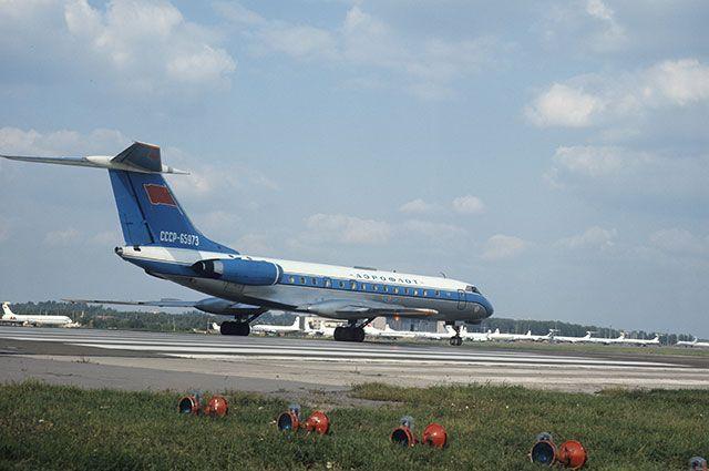 Заложники. Подлинная история угона Ту-134 в 1983 году