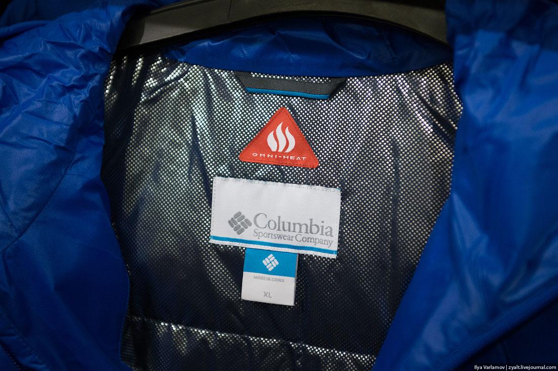 Джемпер Мужской Columbia Helter Shelter С Доставкой