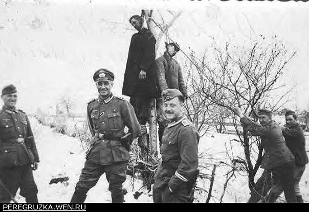Откровения гитлеровских солдат
