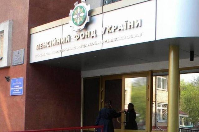 На Украине отреагировали на двукратное сокращение пенсий