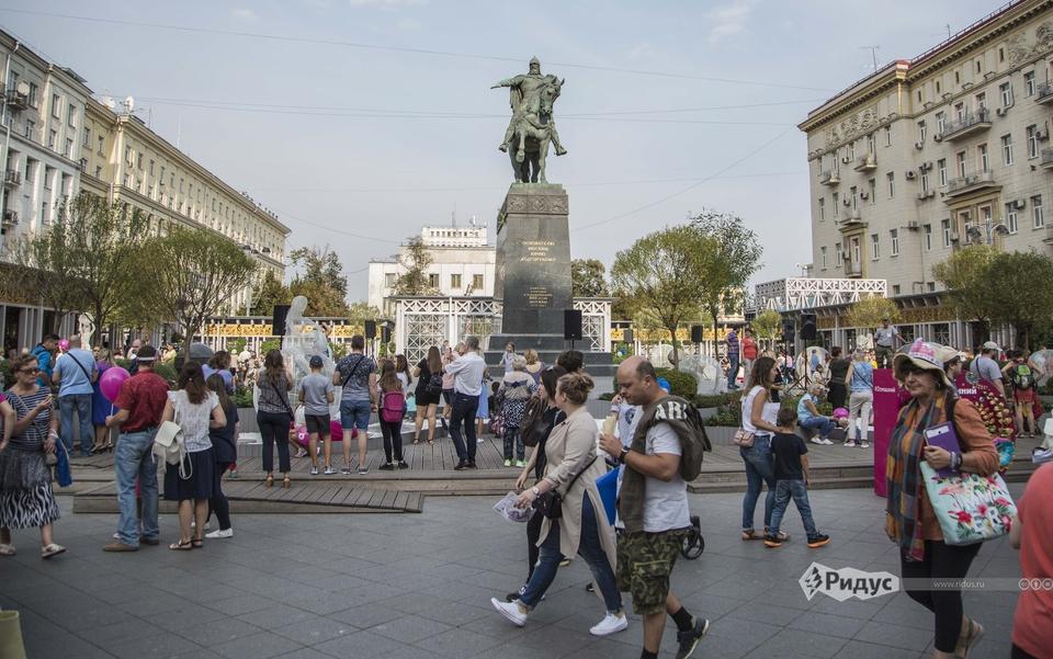 Как Москва отмечает День города