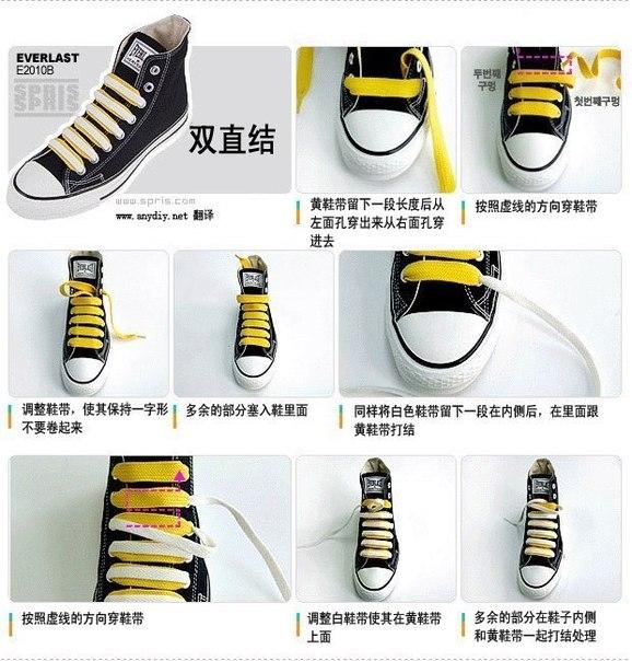 Как красиво зашнуровать кроссовки или кеды