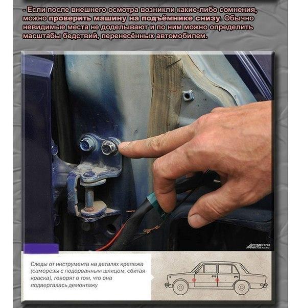 Небольшой сборник очень полезных советов, которые пригодятся при покупке б/у автомобиля