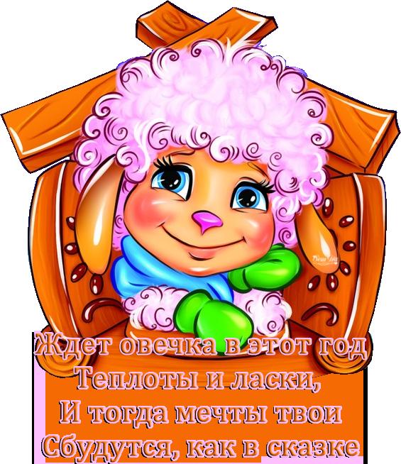 новогоднее-пожелание14.png